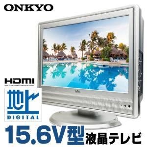 ONKYO LCD-16D1HA 15.6V型 液晶テレビ ブラック 地上デジタル HDMI リモコ...