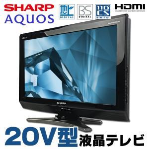 SHARP AQUOS LC-20E7 20V型 液晶テレビ...