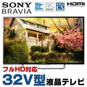 液晶テレビ 中古 箱有り SONY BRAVIA KJ-32W730C 32V型 地上デジタル BSデジタル 110度CSデジタル HDMI フルHD 純正リモコン・B-CASカード付属 alpaca-pc