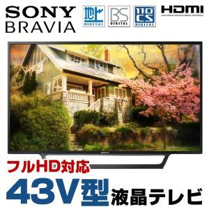 液晶テレビ 中古 箱有り SONY BRAVIA KJ-43W730E 43V型 液晶テレビ 地上デジタル BSデジタル 110度CSデジタル HDMI フルHD 純正リモコン・B-CASカード付属 alpaca-pc