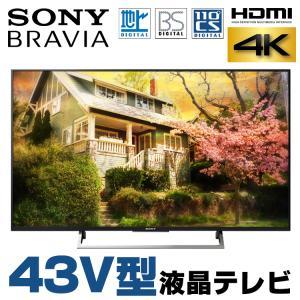 液晶テレビ 中古 箱有り 4Kテレビ SONY BRAVIA KJ-43X8000E 43V型 地上デジタル BSデジタル 110度CSデジタル HDMI 4K 純正リモコン・B-CASカード付属|alpaca-pc