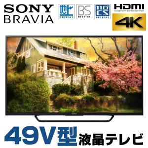 液晶テレビ 中古 箱有り 4Kテレビ SONY BRAVIA KJ-49X8000C 49V型 地上デジタル BSデジタル 110度CSデジタル HDMI 4K 純正リモコン・B-CASカード付属 alpaca-pc