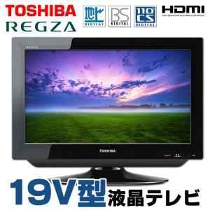 液晶テレビ 中古 東芝 REGZA 19A1 19V型 ブラック 地上デジタル BSデジタル 110度CSデジタル HDMI リモコン・B-CASカード付属 TOSHIBA レグザ|alpaca-pc