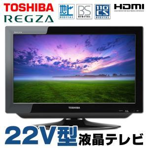 液晶テレビ 中古 東芝 REGZA 22A1 22V型 ブラック 地上デジタル BSデジタル 110度CSデジタル HDMI リモコン・B-CASカード付属 TOSHIBA レグザ|alpaca-pc