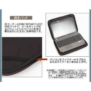 e07fd1fd6d06 ... オーストリッチ・ピンク パソコンケース 14.1インチ おしゃれ ノートパソコンバッグ PCケース PCバッグ ...