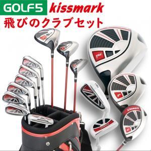 キスマーク クラブセット 10本セット キャディーバッグ付き ゴルフ メンズ kissmark ゴルフセット|アルペン PayPayモール店