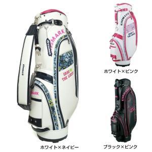 キスマーク kissmark KM-0C205CB キャディバッグ 8.5型 レディース ゴルフ golf5|alpen-group