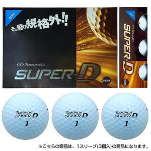 トブンダ TOBUNDA 2016年モデル TOBUNDA SUPER-D スーパーディー ゴルフ ボール 1スリーブ 3個入 :ブルー golf5|alpen-group