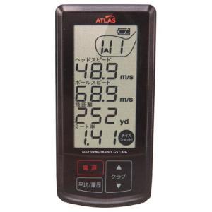 ユピテル ATLAS アトラス ゴルフ スイング測定器 GST-5 G