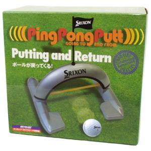 DUNLOP ダンロップ SRIXSON スリクソン GGF-35206 ピンポンパット ゴルフ
