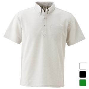 イグニオ IGNIO iCOOLスゴ涼感 メンズ ゴルフ ポロシャツ 半袖 IG-1H1227B-C 2017 春夏 golf5 alpen-group