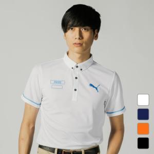 プーマ ■アルペンカラー(メーカーカラー): オレンジ(03) ネイビー(02) ホワイト(04) ...