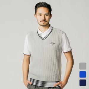 ◇シンプルなVネックケーブルベスト◇パンツ、シャツとコーディネートしやすいアイテム。■アルペンカラー...