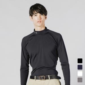 アンダー アーマー / ゴルフウェア / アンダーアーマー Under ArmourUA HG Fitted 長袖 モックシャツの商品画像|ナビ