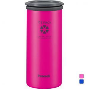 ピーコック 氷のう アイスパック 保冷氷のう ABA-50GBL 魔法瓶構造で持ち運ぶから、氷が長持...