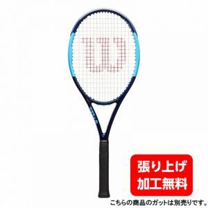 ウイルソン ウルトラ ツアー ULTRA TOUR 95 CV (WR000711S) 硬式テニス ...