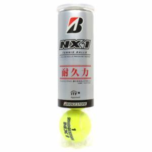 ブリヂストン BRIDGESTONE 硬式テニス プレッシャー テニスボール NX1 4球入り 1缶...