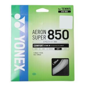 ヨネックス エアロンスーパー850 ATG850 硬式テニス ストリング YONEX