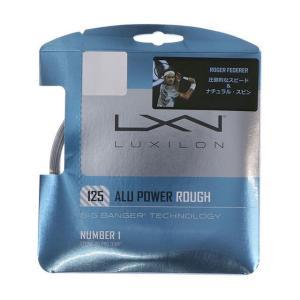 ルキシロン アルパワー ラフ 125 WRZ995200 SILV 硬式テニス ストリング