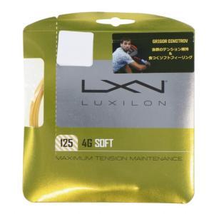 ルキシロン 4G ソフト 125 WRZ997111 硬式テニス ストリング LUXILON
