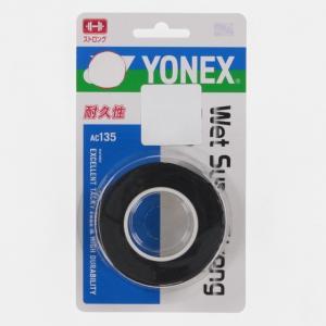 ヨネックス ウェットスーパーストロンググリップ AC135 テニス グリップテープ 3本入 YONE...