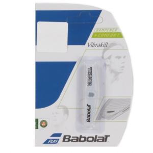 バボラ ビブラキル BA700009 テニス 振動止め BabolaT