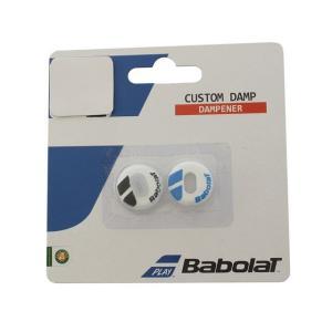 バボラ カスタムダンプ×2 BA700040 振動止め テニス 小物 BabolaT