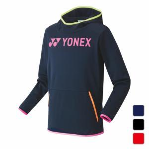 ヨネックス メンズ レディース テニス バドミントン パーカー フィットスタイル 31040 YON...