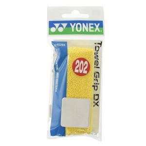 ◇吸汗性に優れる綿100%。抗菌加工で清潔快適。■素材:綿100%■重量:15g■サイズ:幅30×長...