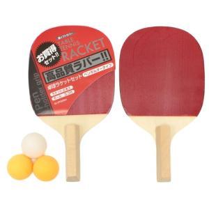 イグニオ IGNIO 卓球ラケットセット ラケット2本 ペンホルダータイプ IG-2PG0054|alpen-group
