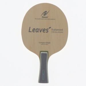 ニッタク ニッタク シェークラケット ラバーセット NE6883STS 卓球 ラケット 初級者用 Nittaku|alpen-group