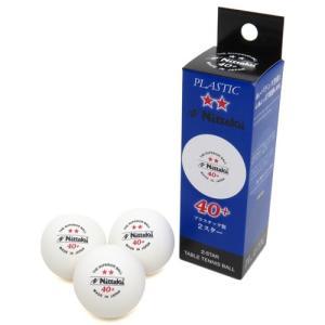 ニッタク Nittaku プラスチックボール 卓球 トレーニングボール 2スター : ホワイト 3個入り NB-1320|alpen-group