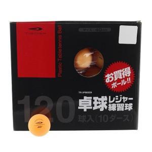 ティゴラ 卓球 練習球 120球 オレンジ (TR-2PB0028OR120) プラスチック(ABS樹脂) TIGORA