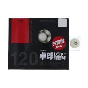 ティゴラ 卓球 練習球 120球入 プラスチック ABS樹脂 TIGORA