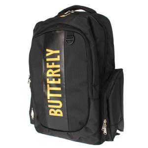 バタフライ スタンフリーリュック 62860 卓球 バッグパック BUTTERFLY|alpen-group