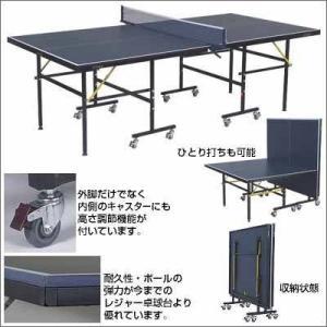 イグニオ IGNIO 卓球台 家庭用サイズ 卓...の詳細画像1