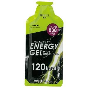 ティゴラ TIGORA エネルギージェル 青リンゴ風味 TR-3P0016JE GA