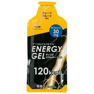 ティゴラ TIGORA エネルギージェル グレープフルーツ風味 TR-3P0026JE GF