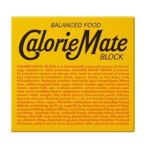 大塚製薬 カロリーメイト ブロックタイプ チーズ味 35090113 健康お菓子 Calorie Mate