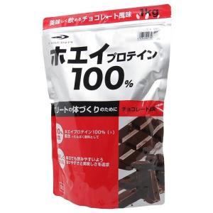 ティゴラ TIGORA  特選品 ホエイプロテイン 1kg チョコレート風味 TR-3P0124PT