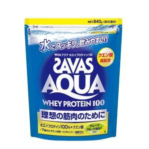 ザバス(SAVAS) 【特徴】 ●スポーツ直後の飲みやすさを追求●「クエン酸、7種類のビタミンB群+...
