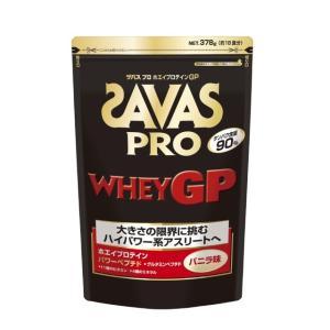 ザバス(SAVAS) ザバス プロ ホエイプロテインGP バニラ味 378g (約18食分) (CJ...
