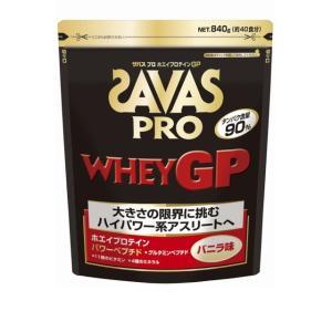 ザバス(SAVAS) ザバス プロホエイ プロテインGP バニラ味 840g (約40食分) (CJ...