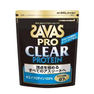 ザバス SAVAS ザバス プロ クリアプロテイン プレーン味 840g 約40食分 CJ1308 の商品画像|ナビ