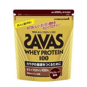 ザバス(SAVAS) ホエイプロテイン100 チョコレート味...