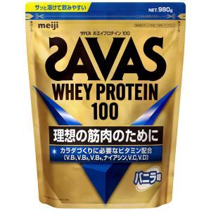 ザバス(SAVAS) ホエイプロテイン100 バニラ味 10...