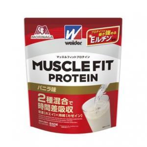 ウイダー ◇目指す筋肉のために 2種類のたんぱく質とEMRで効率を追求した高たんぱくプロテイン ◇よ...