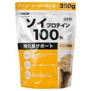 ソイプロテイン バニラ風味 350g (約11食分) ティゴ...