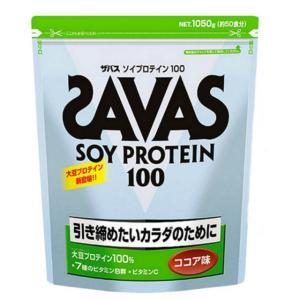 ザバス(SAVAS) 【特徴】 ●ソイプロテイン100%使用 ●「7種類のビタミンB群+ビタミンC」...