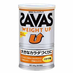 ザバス ウエイトアップ バナナ味 20食分 (CZ7035) プロテイン SAVAS|alpen-group